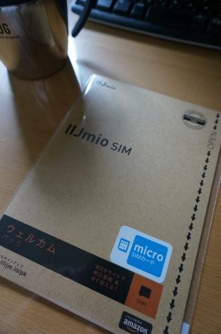 Amazon IIJ SIM