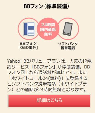 SnapCrab_NoName_2015-10-10_6-5-44_No-00.png
