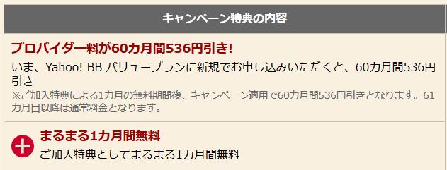 SnapCrab_NoName_2015-10-10_6-7-20_No-00.png