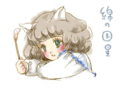 須和野チビ猫