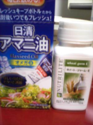 アマニ油(小)