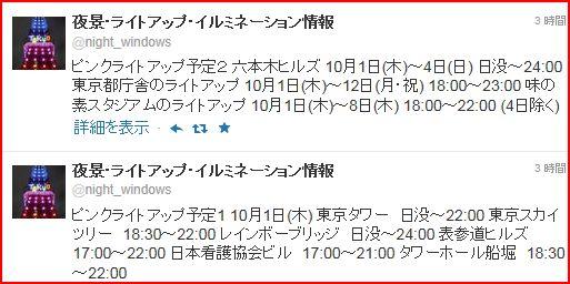 2015-10-01.jpg