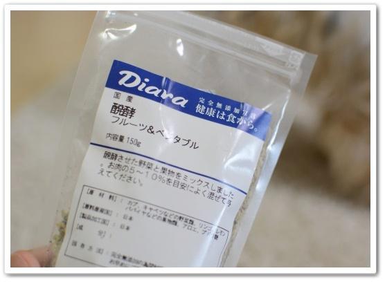 DSC_0039 (2)