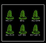 ウィザードリィ (J) 201410071033275
