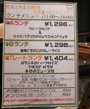 千IMG_0038 - コピー