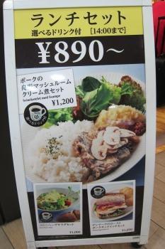 マIMG_0061 - コピー