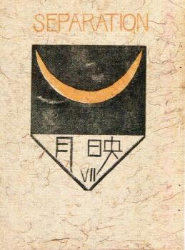 月映005