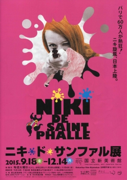 ニキ001