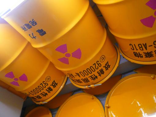 4原発ドラム缶