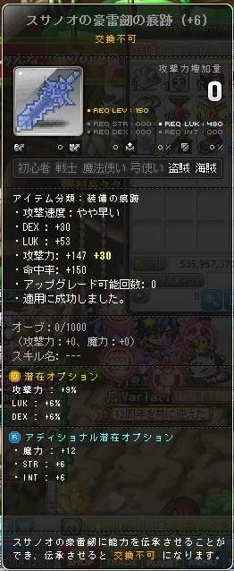 Maple150908_225010.jpg