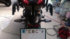 DSC_1702_Ra.jpg