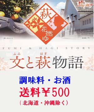 201509秋改装ブログ1