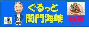 ヤフータイトルブログ1