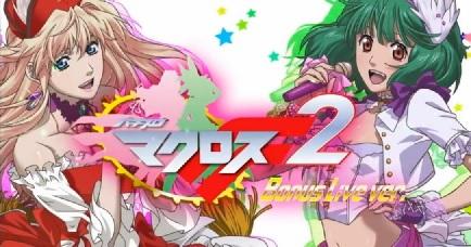 makurosu-bl-title.jpg