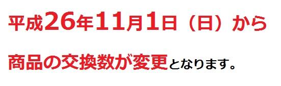 toukyoutoukakinsi11.jpg