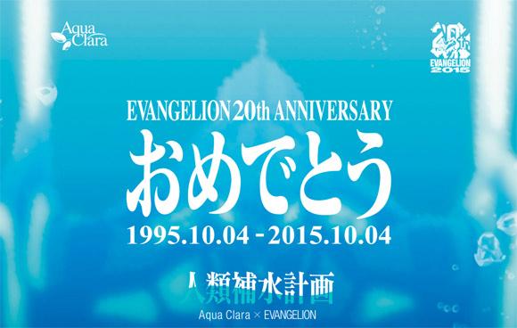 eva_2015_h8w_11_jt_11705.jpg