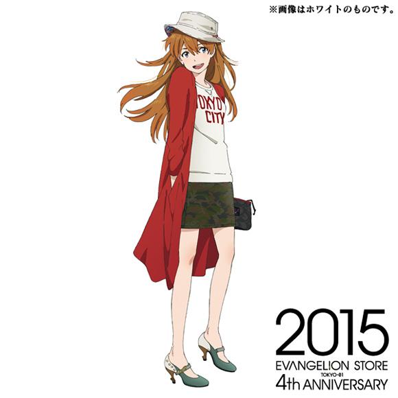 eva_2015_h8w_11_jt_12810.jpg