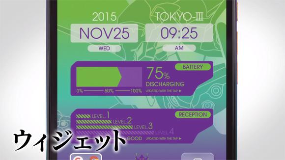eva_2015_h8w_11_jt_12914.jpg