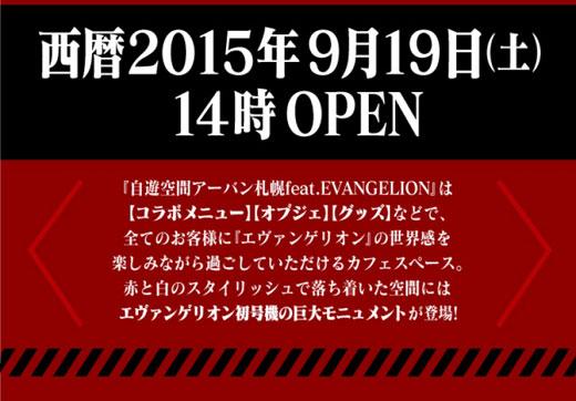 eva_2015_wok_10_e_0370.jpg