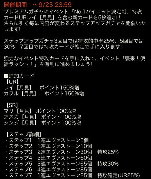 eva_2015_wok_10_e_0481.jpg