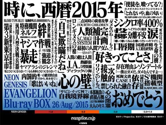 eva_2015_wok_10_e_1005s.jpg