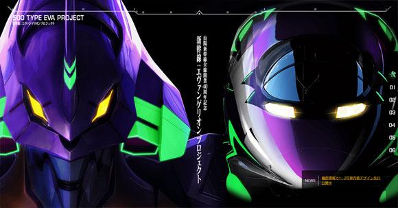 eva_2015_wok_10_e_1050.jpg