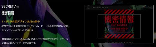 eva_2015_wok_10_e_1060.jpg