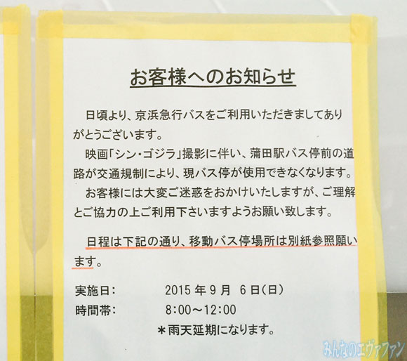 eva_2015_wok_9_e_0240201.jpg