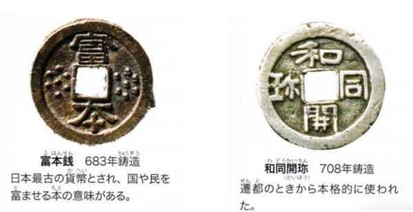20150907 貨幣経済