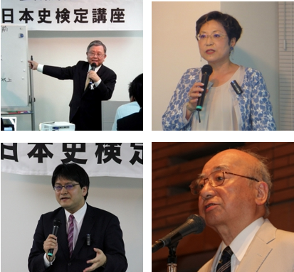 20150918 日本史検定講座