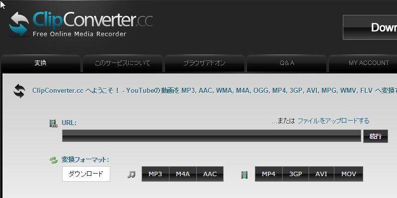 ClipConverter.jpg