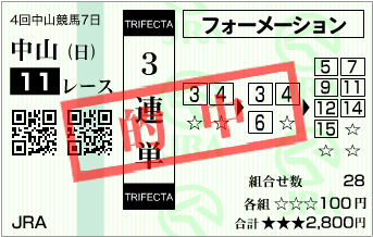 20150927nakayama11rtrif001.png