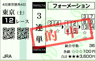 20151017tokyo12r002.png