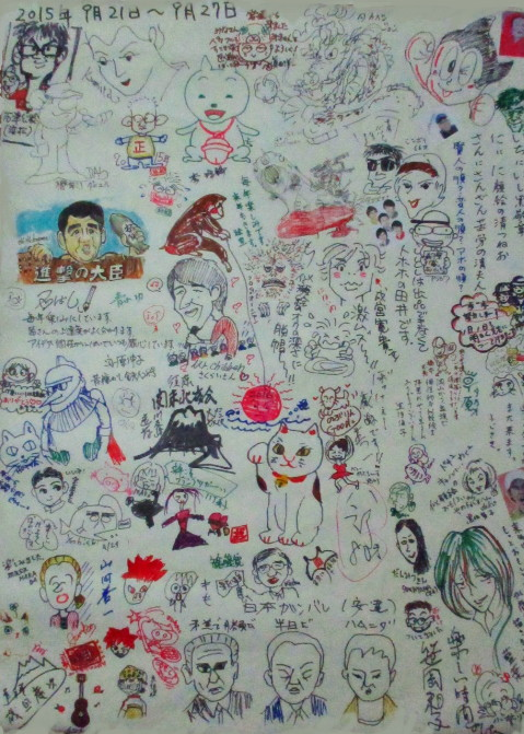 yosegaki15.jpg