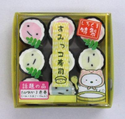 すみっこ201508 (8)