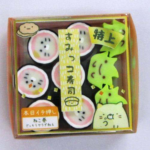 すみっこ201508 (9)