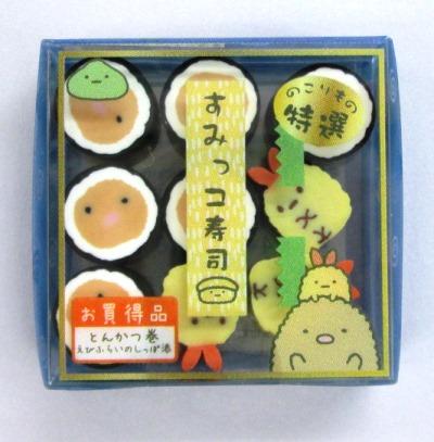 すみっこ201508 (10)