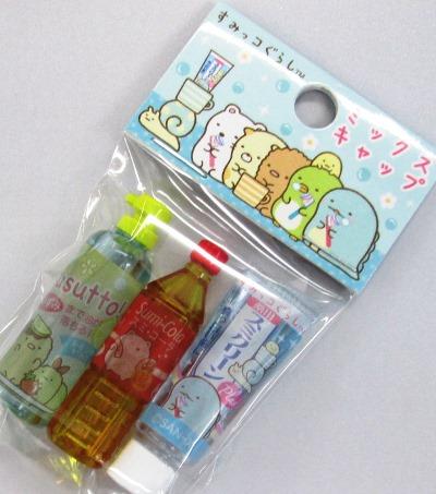 すみっこ201508 (13)