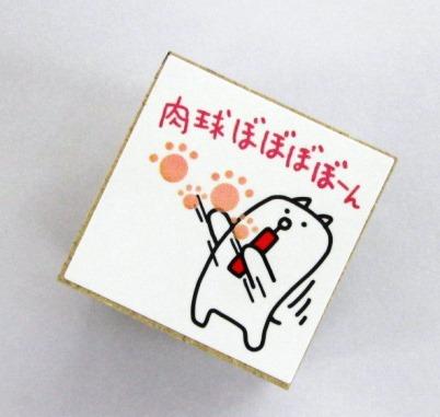 画伯すごいぬ (2)