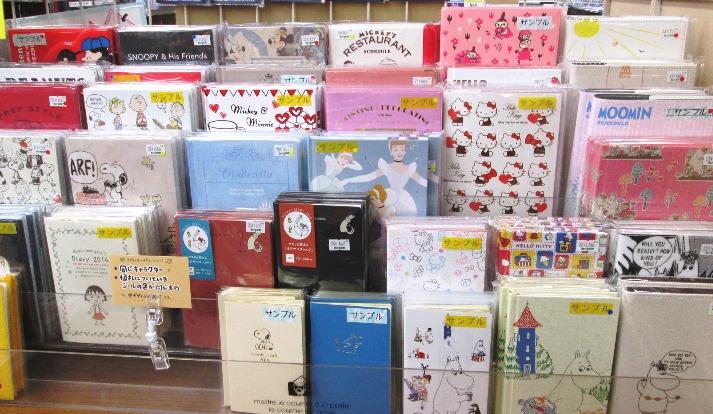 201509手帳 (1)