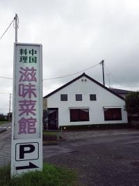 IMGP6450.jpg