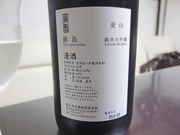 IMGP6540.jpg