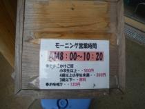 IMGP3395.jpg