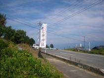 IMGP3648.jpg