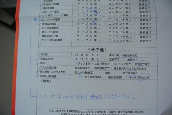 DSC_4208.jpg