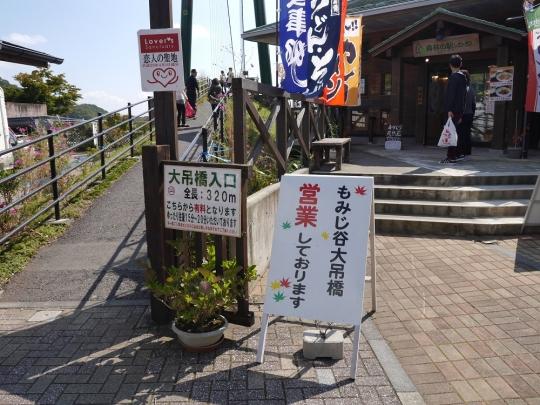 20151012_11.jpg