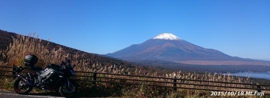 Top_MtFuji_Ninja1000.jpg