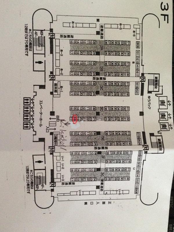 ふドールショウファィナルの配置図 3階 3D-18