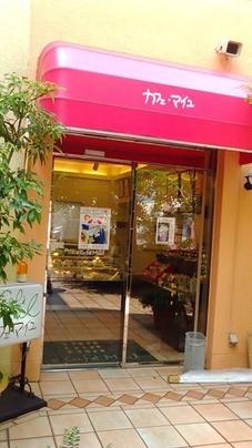 cafem3.png