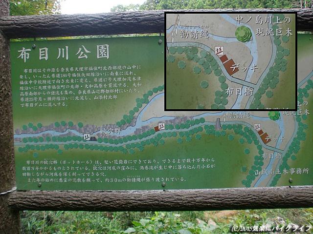150902nunomegawa
